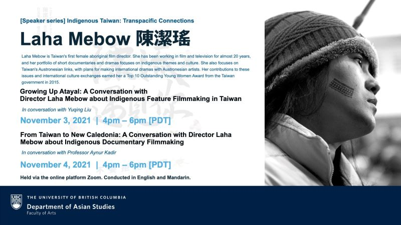 poster_indigenous-taiwan_Laha-Mebow