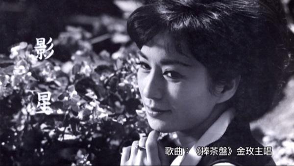 後來台語片沒落、電視興起,金玫在1969年被中國電視公司網羅,繼續演出台語連續劇,