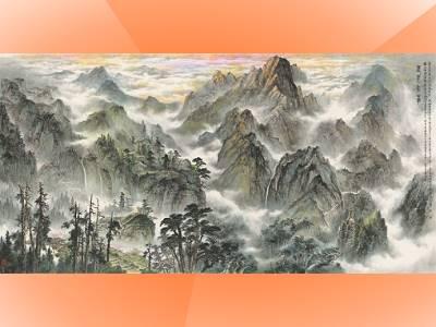 Taiwan Charm