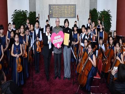 國立國父紀念館「博愛友情˙共護肝膽」系列活動致贈靜心小學弦樂團感謝狀.