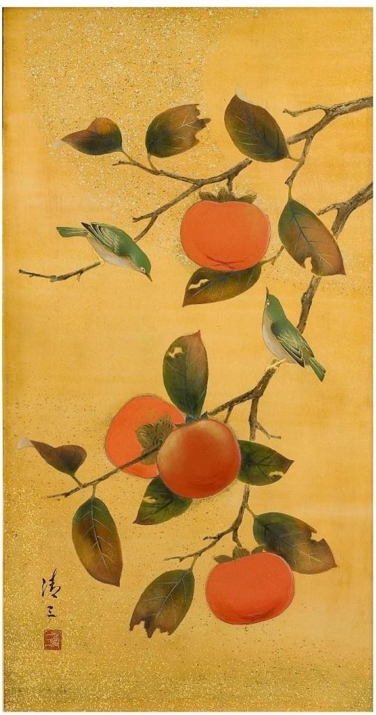 8. 双鳥与柿(31.5x60cm)/国立伝統芸術センター所蔵。