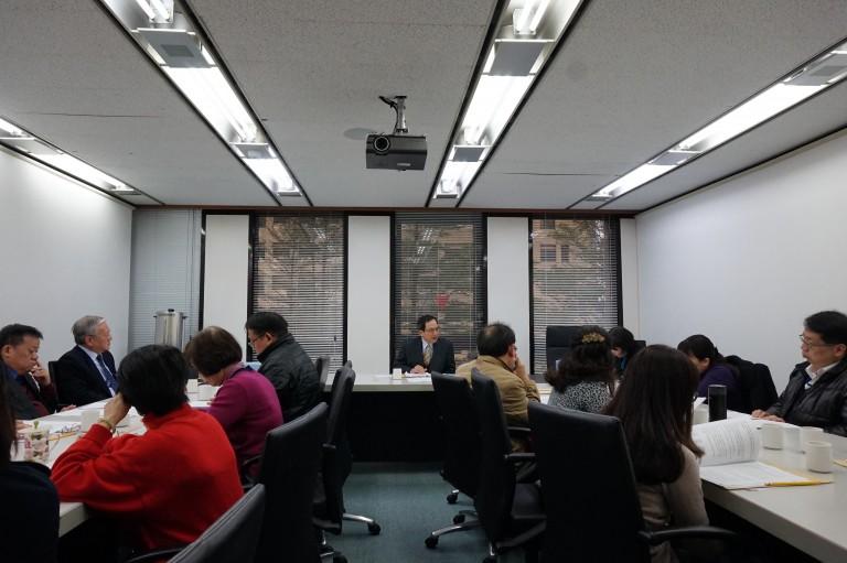 第11屆第6次董監事聯席會議會議實況