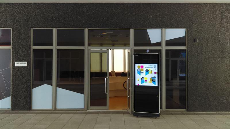 臺灣戲曲中心售票處門口照片,位於臺灣音樂館一樓