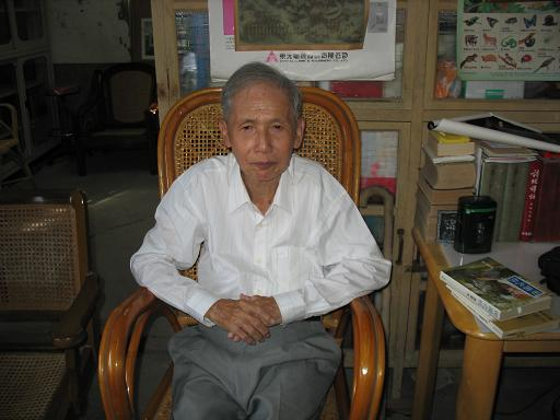 Photo of Chen Guanxue (Source: Wenhsun Magazine Press)