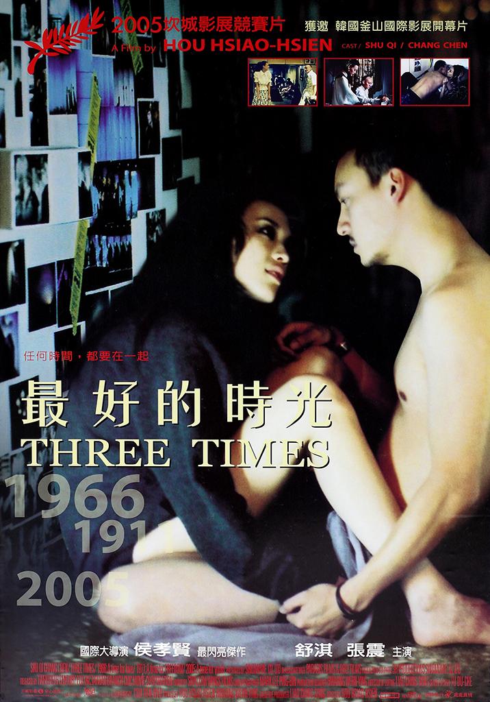 〈青春夢〉代表了侯孝賢近年對於「年輕人的城市生活」此一主題的摸索和實驗。其先以台北舒淇《千禧曼波》(2001)開啟了「都會年輕女性三部曲」,繼之以東京一青窈的《珈琲時光》(2002)、巴黎茱麗葉畢諾許的《紅氣球》(2008)。侯孝賢的美學及其簽名風格,在《最好的時光》的三段中都歷歷可見;正如由同一對男女演員(舒淇和張震)來演繹了三段形貌互異的愛戀、三種殊異光影、三款不同的聲響音樂。
