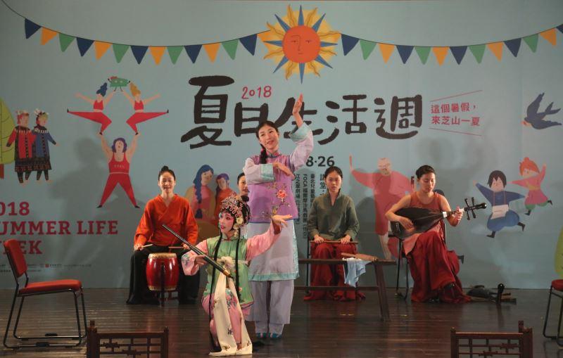 江之翠劇場以淺顯易懂又充滿創意的舞台形式演繹經典南管戲《行過洛津》