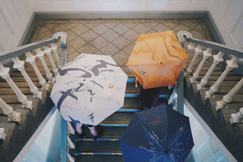 日常測候系列傘共有三款,以作家蔡培火、賴和、三毛的臺文館藏品進行設計