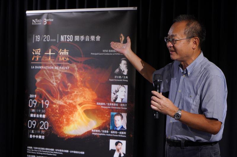 稱自己是臺灣白遼士頭號粉絲的音樂學者陳漢金表示白遼士《浮士德的天譴》是「以音樂去演戲」