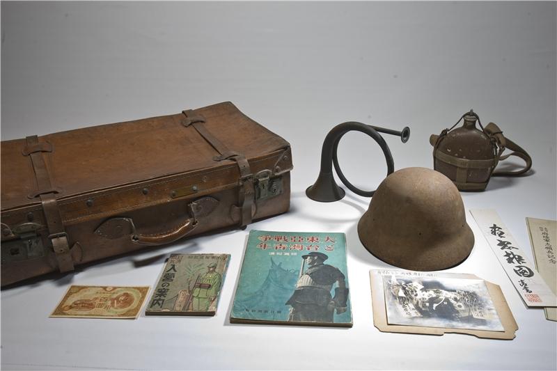 昭和時期的戰時生活藏品
