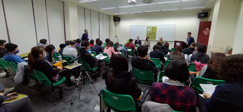 圖07_2020戰地與眷村交流工作坊-綜合座談
