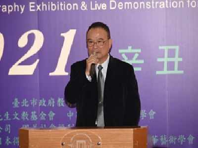 Political Deputy Minister of Culture, Hsiao Tsung-huang, gave a speech at the opening ceremony of