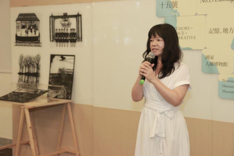 Curator Sandy Hsiu-chih Lo.