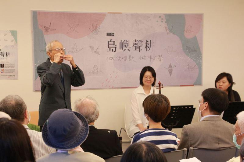 圖1__周賢農前輩吹奏口琴演繹青春淬鍊後人生際遇