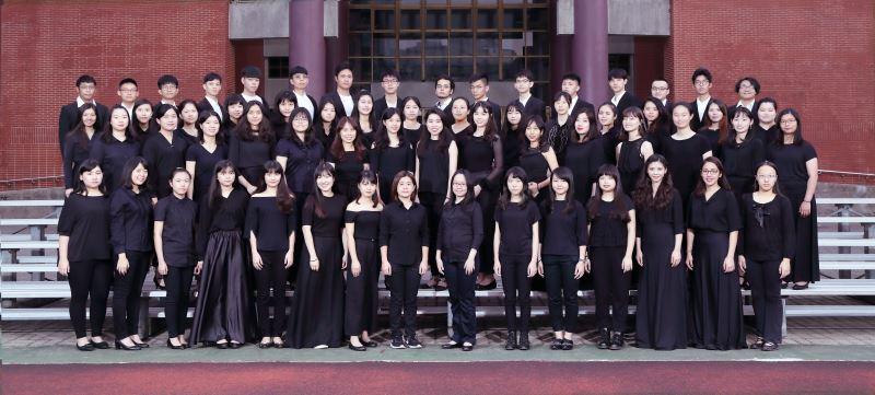 國立臺灣師範大學音樂系混聲合唱團