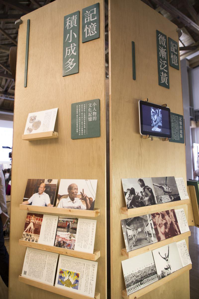 現場展示「國家文化記憶庫」成果內容