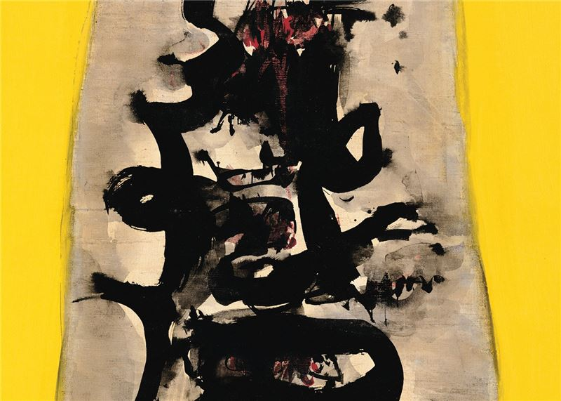 Hsiao Ming-hsien〈Image B〉Detail