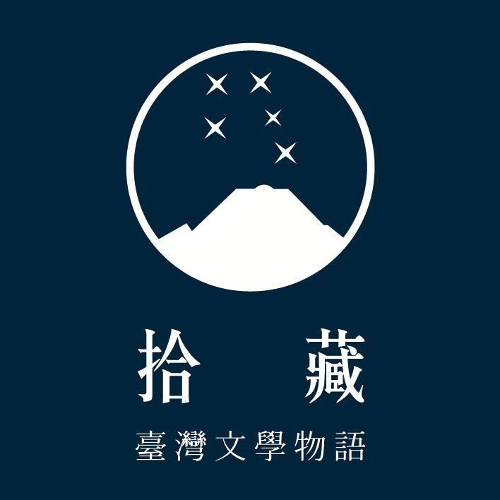 Logo of the literary brand.