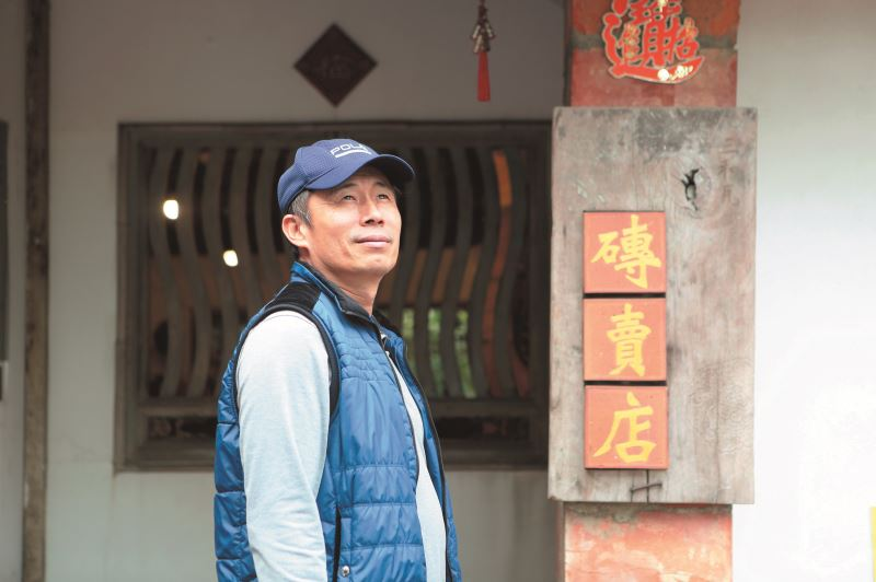 第四代李俊宏積極為瓦廠尋找生機。