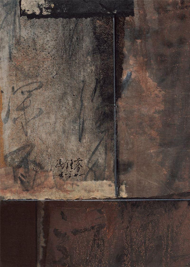 Feng Jung-ruei〈91-21〉Detail