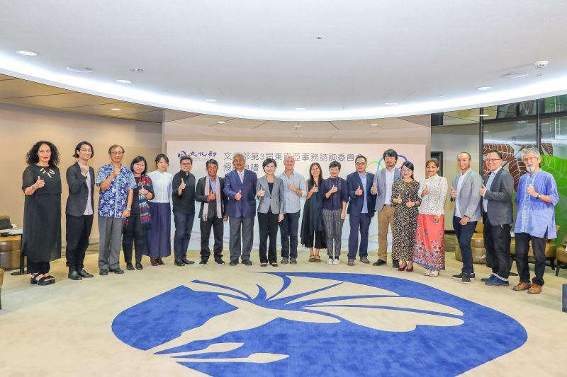 文化部第三屆東南亞事務諮詢委員會6月11日在文化部接受文化部長鄭麗君頒贈聘書