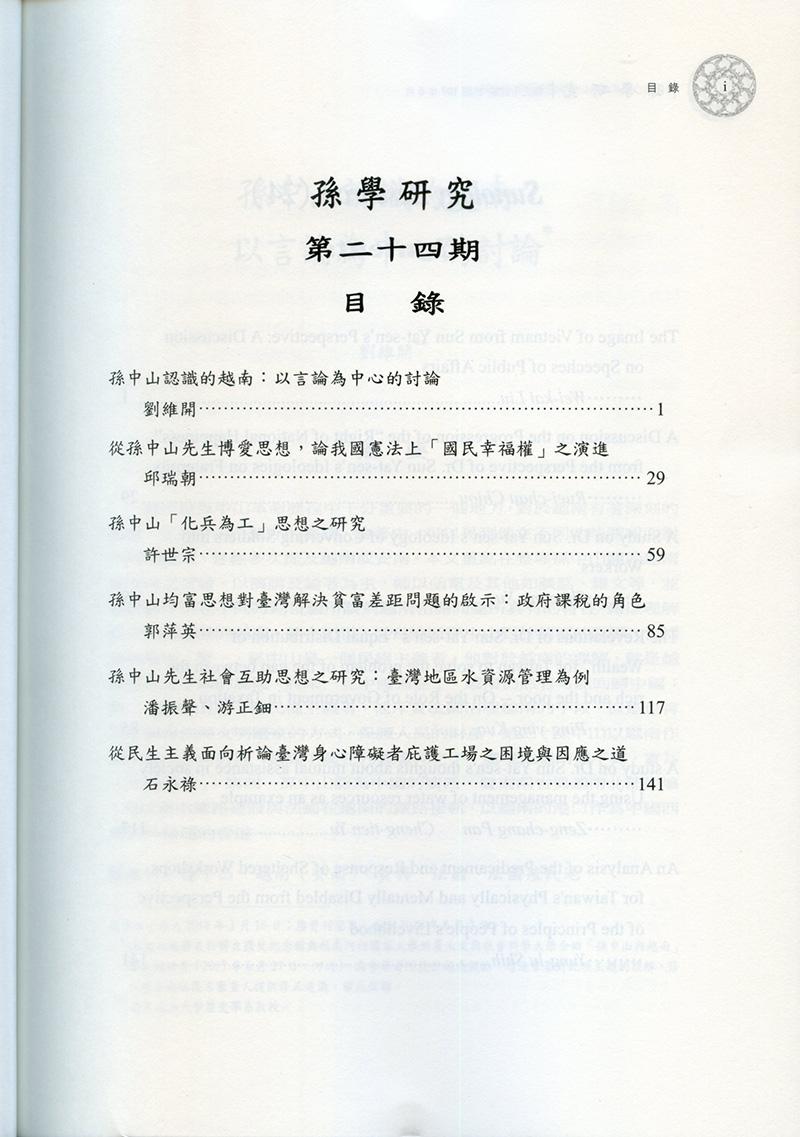 180518-2.jpg