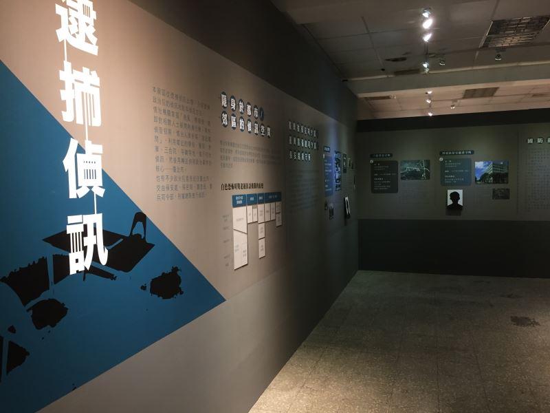 臺灣監獄島不義遺址特展,共6張圖片