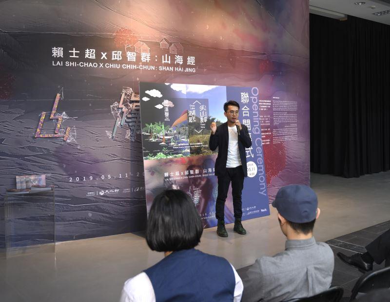 藝術家陳漢聲致詞