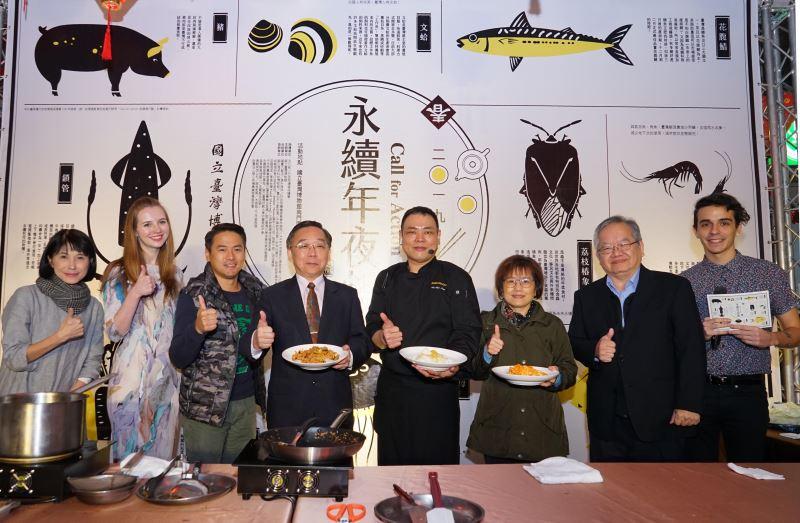 1臺博館發表2019永續年菜食譜