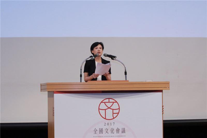文化部長鄭麗君於全國文化會議閉幕式致詞