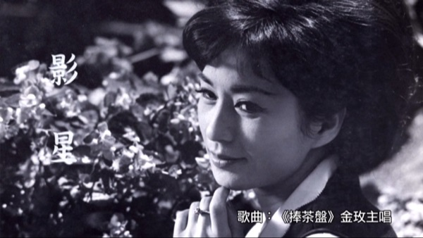 However, when Taiwanese-language cinema went into decline at the end of 1960s, she made the transition to television and later became a producer behind the camera.