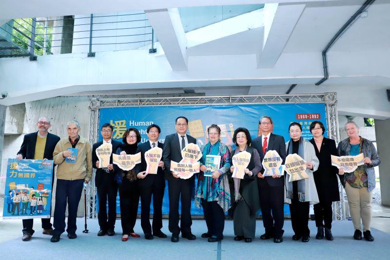文化部次長彭俊亨(左六)、監察院人權委員會副主委高涌誠(左五)、人權救援者Willi Bohei(左二)、人權救援者艾琳達(右六)及貴賓合影