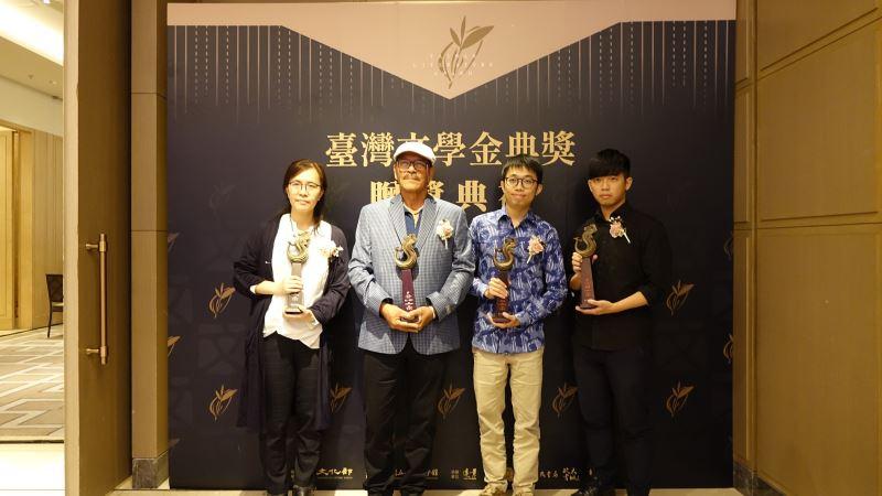 金典獎、蓓蕾獎得主合影(左起-阿潑、夏曼.藍波安、洪明道、王天寬)