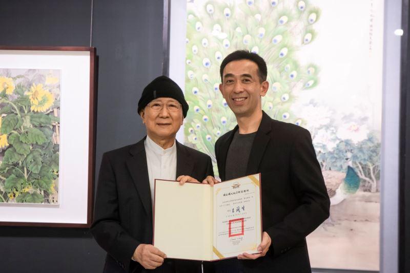 國父紀念館王蘭生館長致贈感謝狀予藝術家張克齊教授