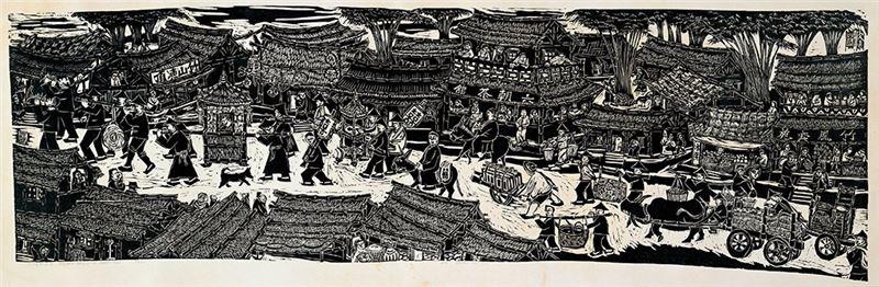 朱為白〈竹鎮歡喜圖〉1977 木刻版 63 x 212.5 cm