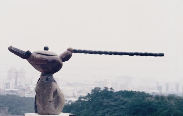 世界最長也最大的石壺