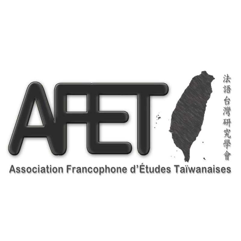 Association Francophone d'Études Taïwanaises.
