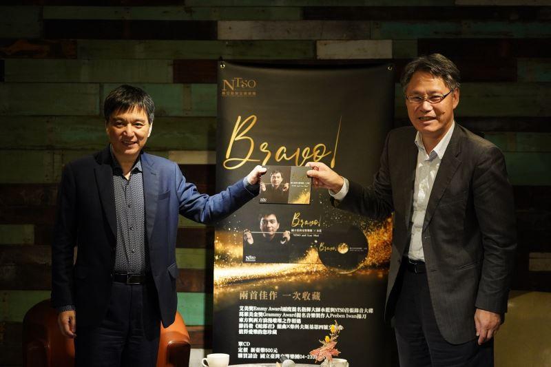 國臺交劉玄詠團長(右)與指揮水藍攜手宣布首張合作錄音專輯正式發行