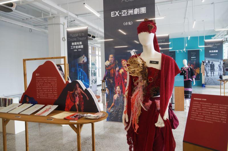 1091114-2020台南國際人權藝術節開幕活動#國立成功大學,《離散的紀實與紋理-劇場文件展》展場