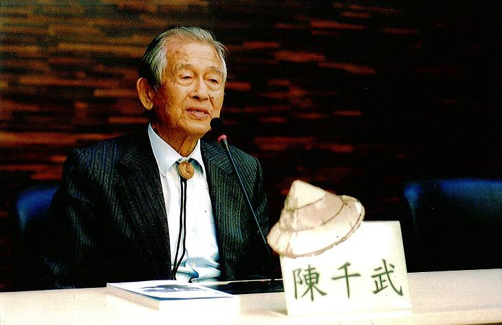 Photo of Chen Qianwu (Source: Chen Mingtai)