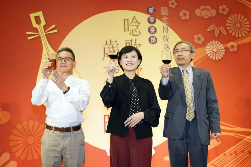文化部長鄭麗君與國立傳統藝術中心主任陳濟民(右)率同仁舉杯向資深藝人致意