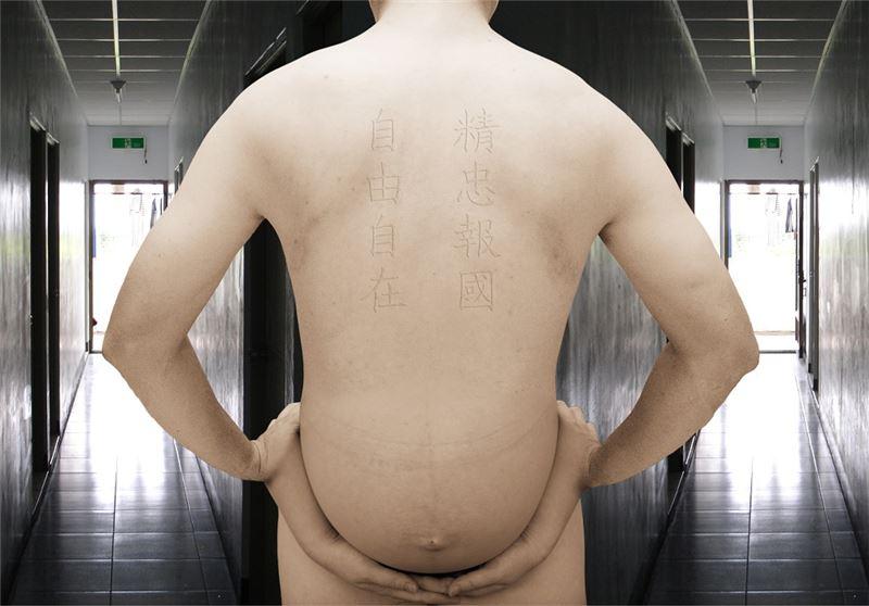 蔡海如〈是二一嗎?〉2005-2007 影像輸出 38.8×80 cm