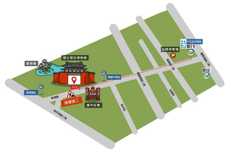 國立歷史博物館地圖