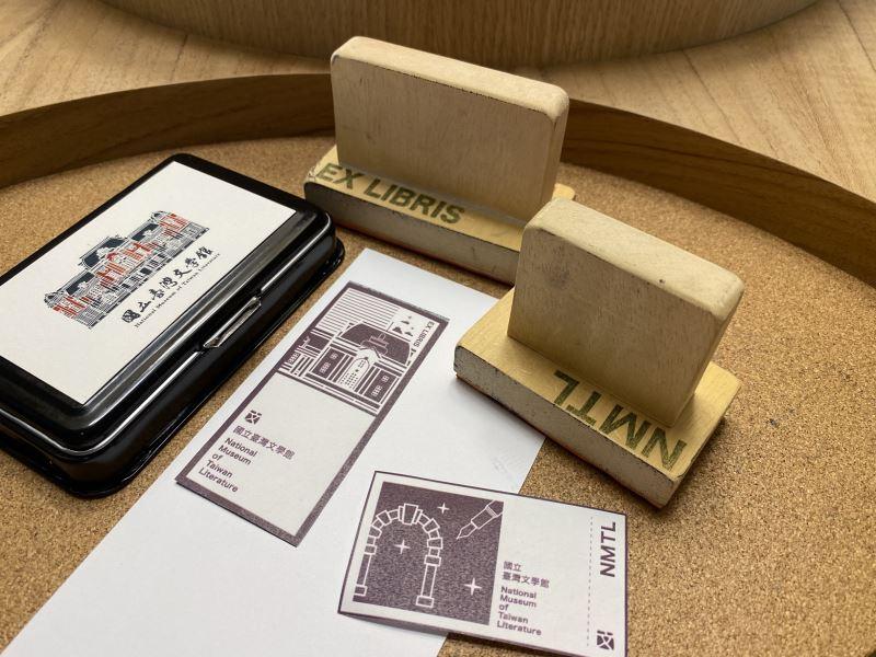 地域限定獨家「通用藏書票印章」、「票券印章」讓民眾發揮創意