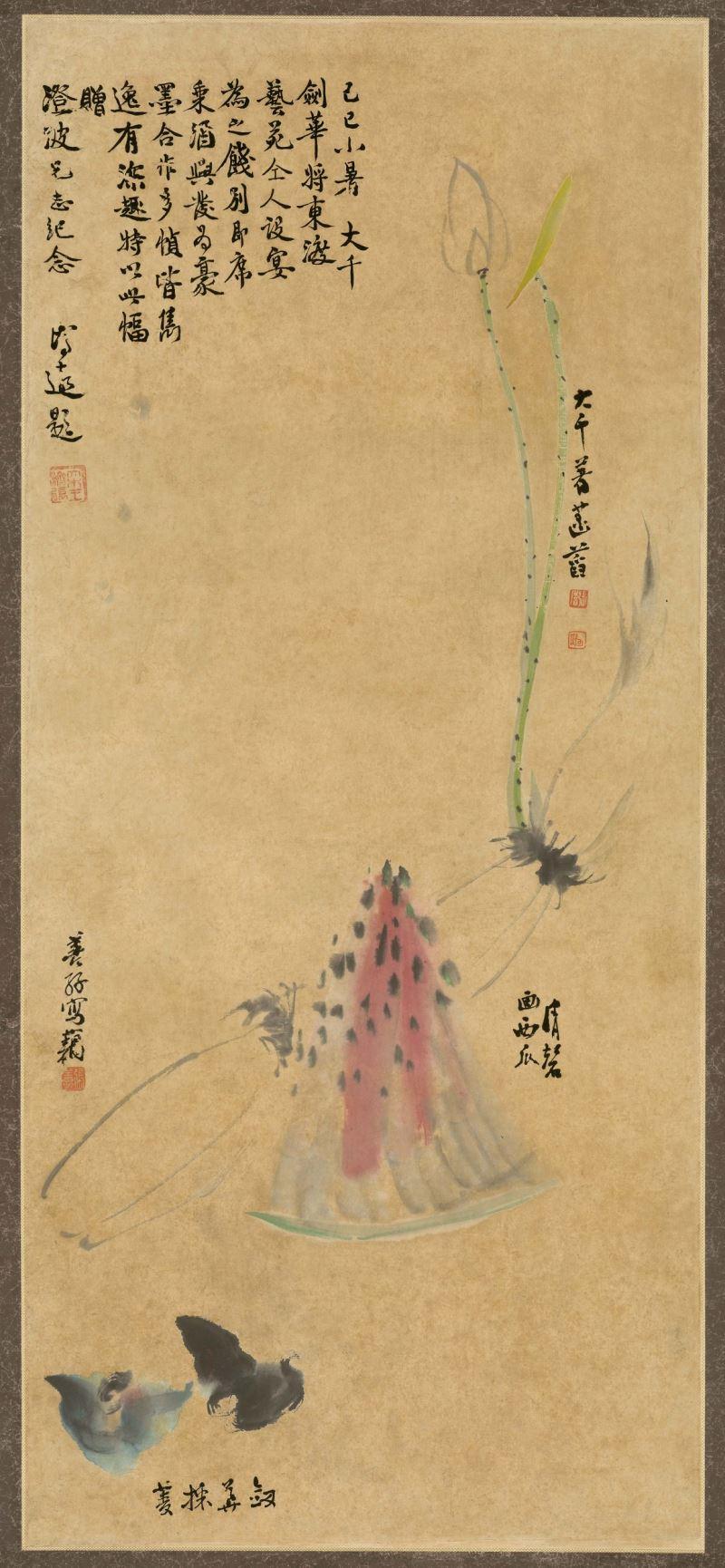 張大千、張善子、楊清磐、俞劍華、王濟遠--五人合筆 A Collaborative Painting by Five Artists