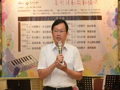 中山國小陳冠英校長致詞