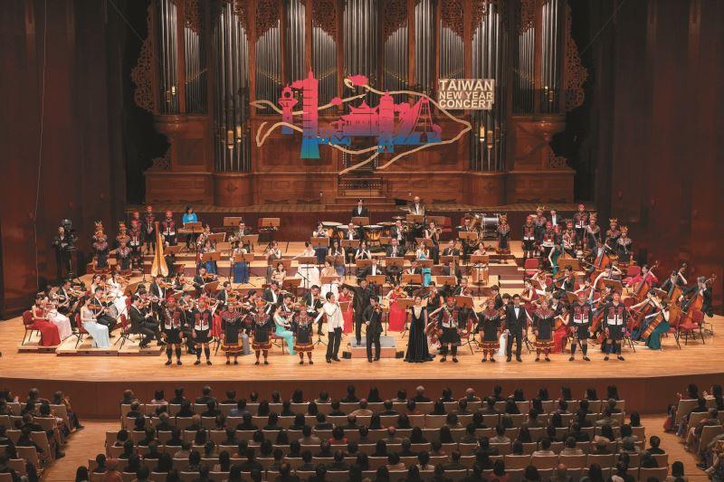 2020《臺灣的聲音 新年音樂會》中,十多家企業支持在地樂團,期打造臺灣版本的「維也納新年音樂會」,讓臺灣音樂走向國際。