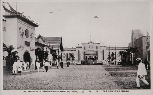 The 1935 Expo held in Taipei to mark the 40th anniversary of Japanese rule over Taiwan: Southern Exhibition Hall (Source: Wordpedia.com Co., Ltd.)