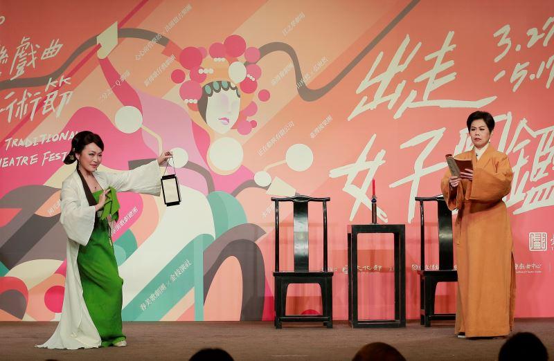 江之翠劇場帶來南管戲「上路」流派經典《朱文走鬼》