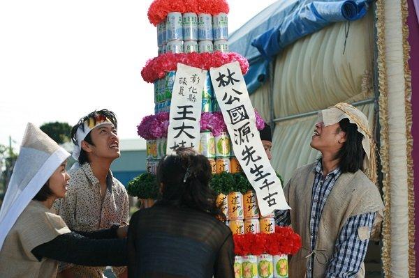 El padre de A-Mei murió súbitamente, por eso vuelve a su pueblo desde la ciudad donde trabaja para organizar los asuntos del funeral.