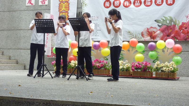 南投國中口琴社同學精采的表演